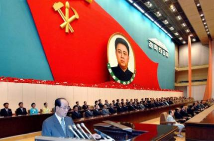 Noord-Korea houdt leiderschapscongres