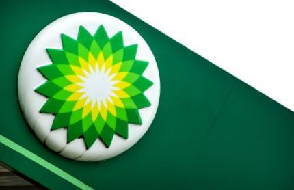 Winst BP keldert door kosten olieramp