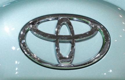 Toyota betaalt boetes in VS