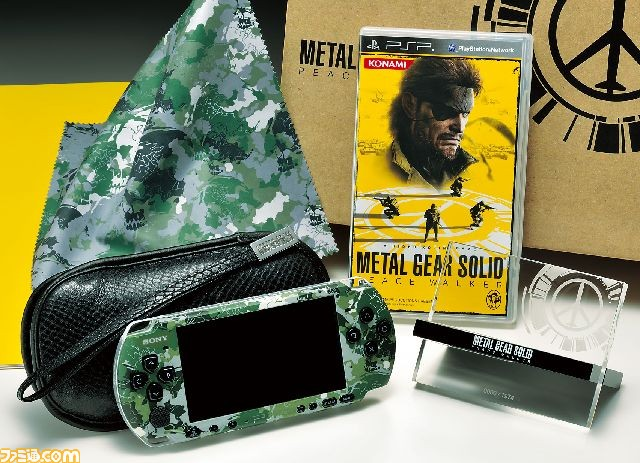 PSP MGS: Peace Walker Limited Edition