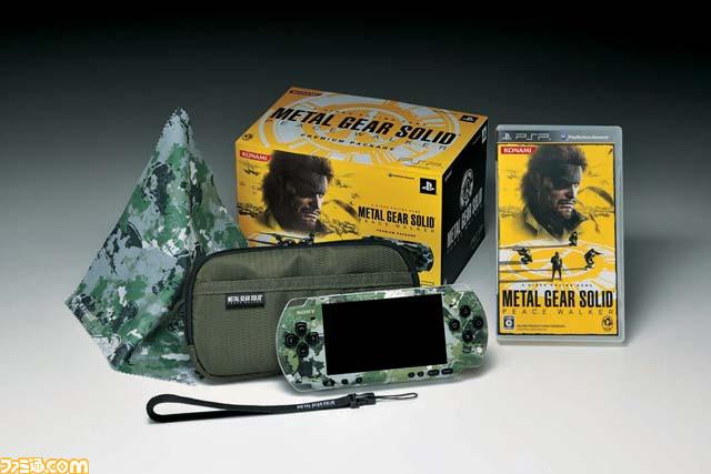 PSP MGS: Peace Walker