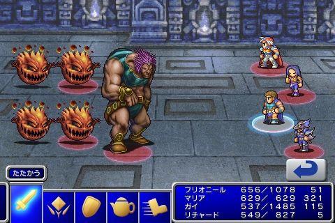 Final Fantasy iPhone