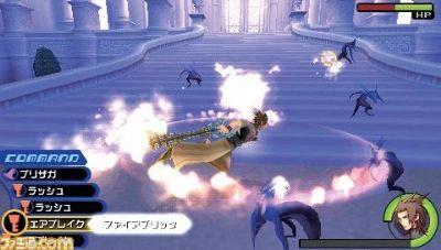 'Kingdom Hearts: Birth By Sleep' naar Europa