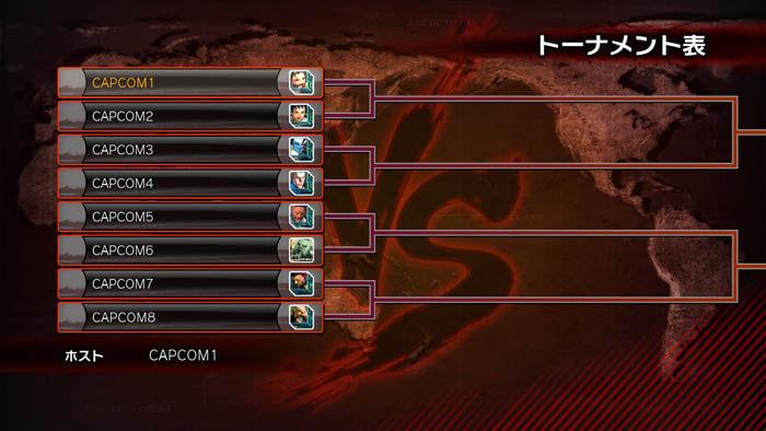Super StreetFighter IV Tournament Mode