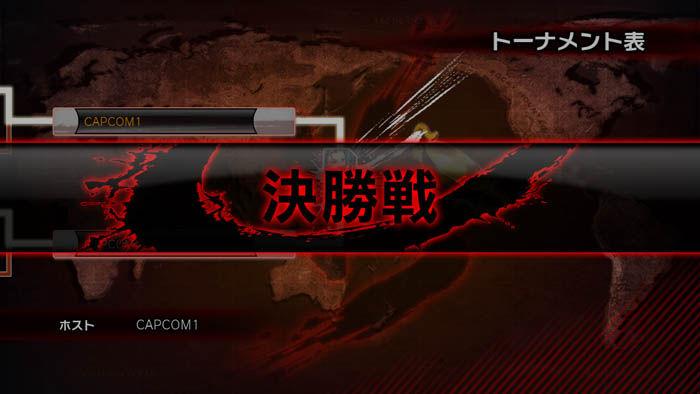 Super Street Fighter IV Tournament Mode