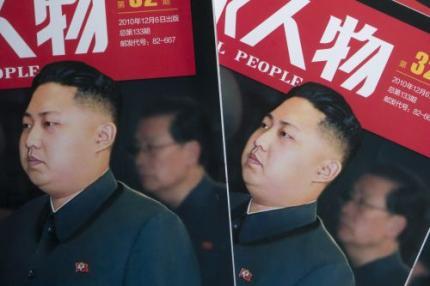 Twitteraccount van Noord-Korea gehackt