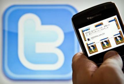 Google biedt Egypte toegang tot Twitter