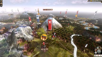Total War: Shogun II