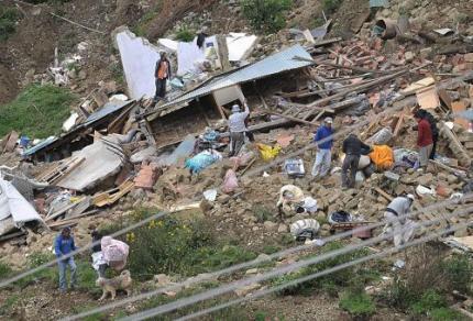 Noodweer in Bolivia maakt duizenden dakloos
