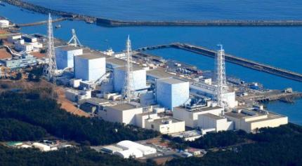 'Reactorvat Fukushima lijkt beschadigd'