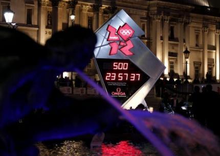 Olympische klok stopt met aftellen
