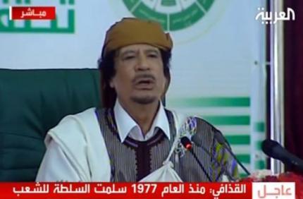 Libië kondigt nieuw bestand af