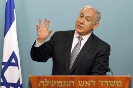 'Israël zal agressief reageren'
