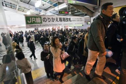 Kraanwater in Tokio onveilig voor kinderen