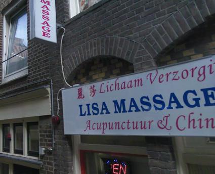 Chinese Massagesalon, Amsterdam