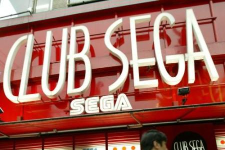 Gegevens 1,3 miljoen klanten Sega gestolen