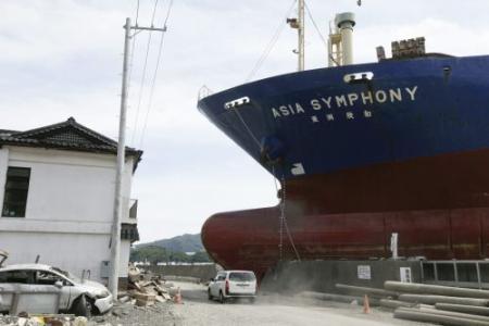 Japan: schade natuurrampen 147 miljard euro