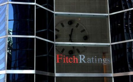 Fitch: VS behouden hoogst mogelijke status