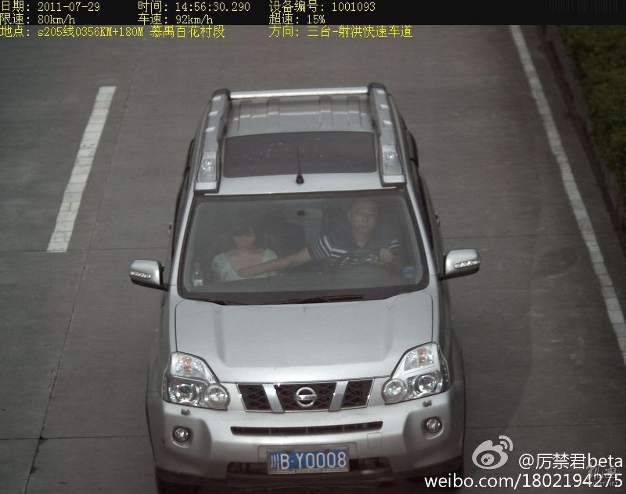 Tietengraaiende Chinees