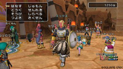 Staatssecretaris bezoekt Dragon Quest X