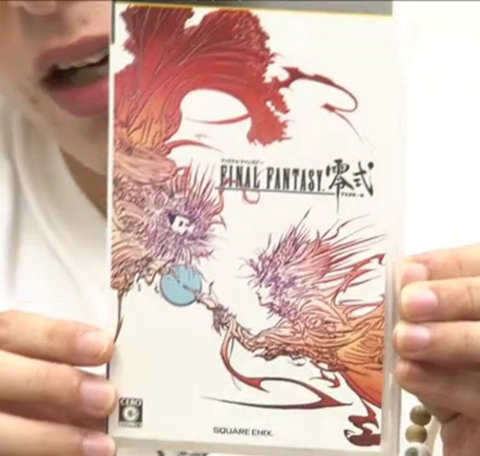 Final Fantasy Type-0 Boxart (front)