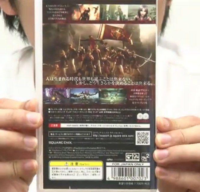 Final Fantasy Type-0 Boxart (Back)
