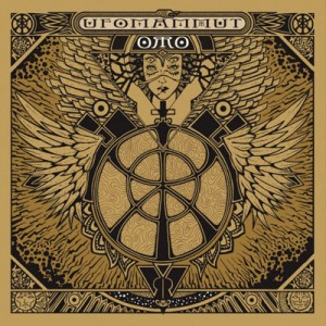 Ufomammut - Oro - Opus Primum
