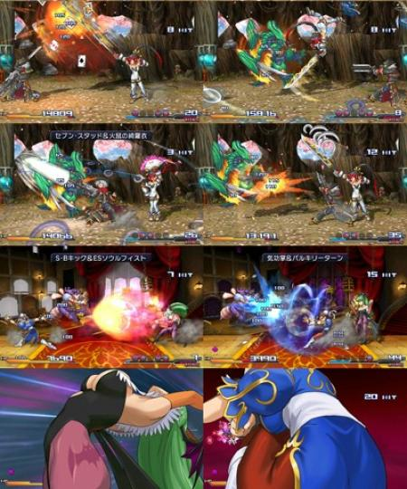 project x zone screen 2