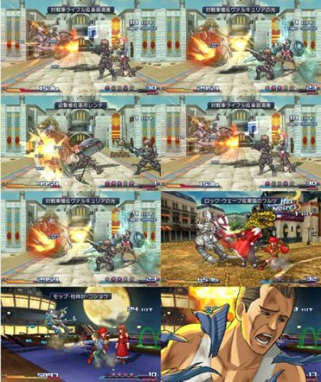 Project X zone screen 5