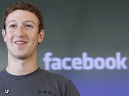 Kort geding tegen Facebook om wraakporno (Foto: Novum)