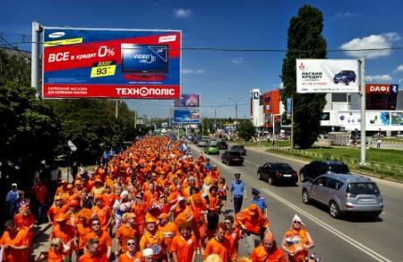 Schippers: Oranjeparade geweldige ervaring