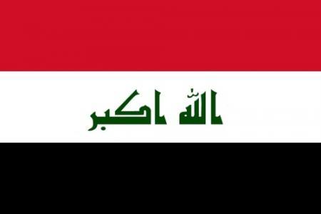 Irak wil af van vlag en volkslied