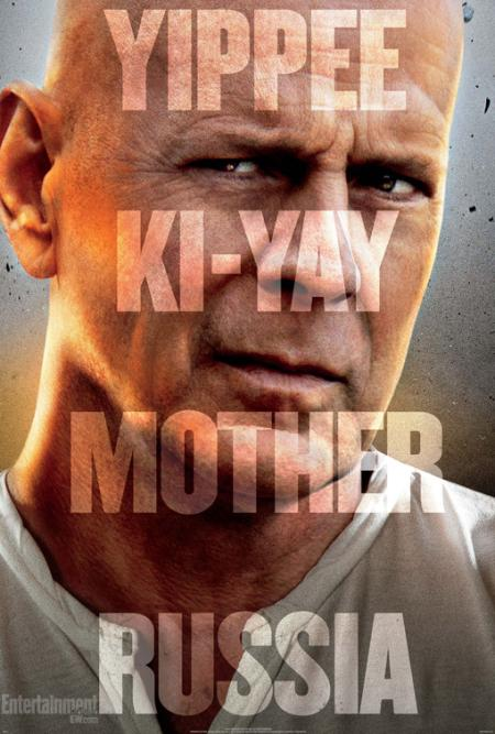 A Good Day To Die Hard (14-02-2013)