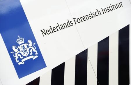 Via DNA familie Utrechtse verkrachter gezocht