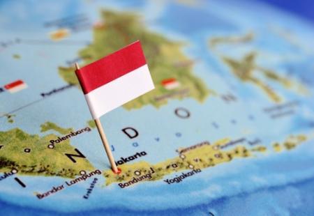 Moslimleider Indonesië achter'zitverbod'