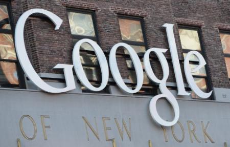 Google krijgt nieuw hoofdkwartier