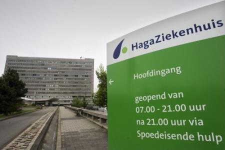 Hagaziekenhuis stopt met hartoperaties