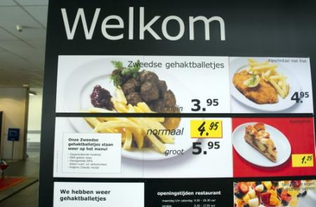 Varkensvlees in elandlasagne bij Ikea