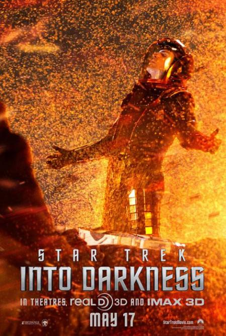 Star Trek Into Darkness poster 4