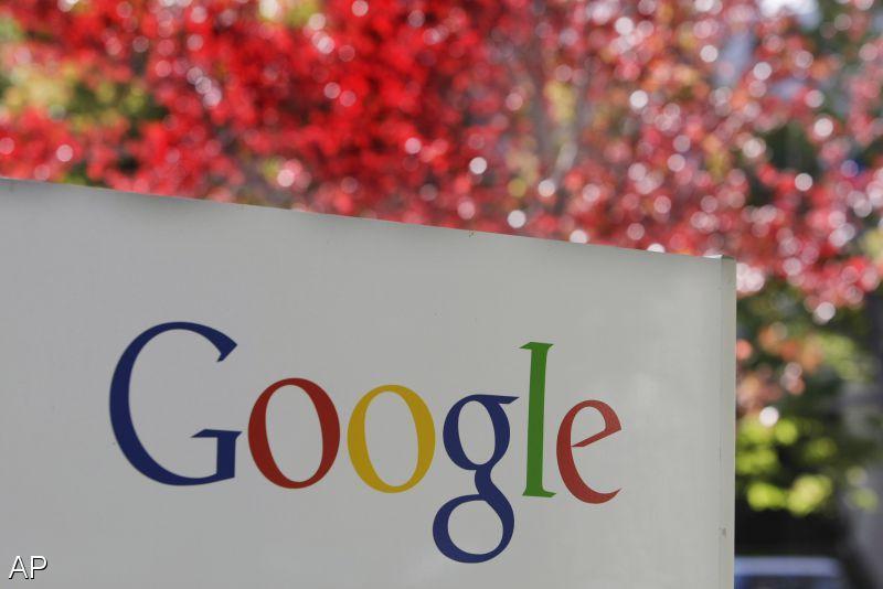 Google (Foto: Novum)