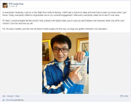 Jackie Chan op Facebook