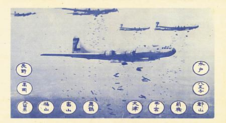 Flyer zomer 1945, Japan. Vrijgegeven door US Gvt.