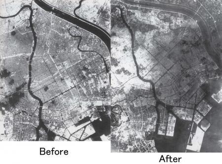 Tokio vóór en na maart '45