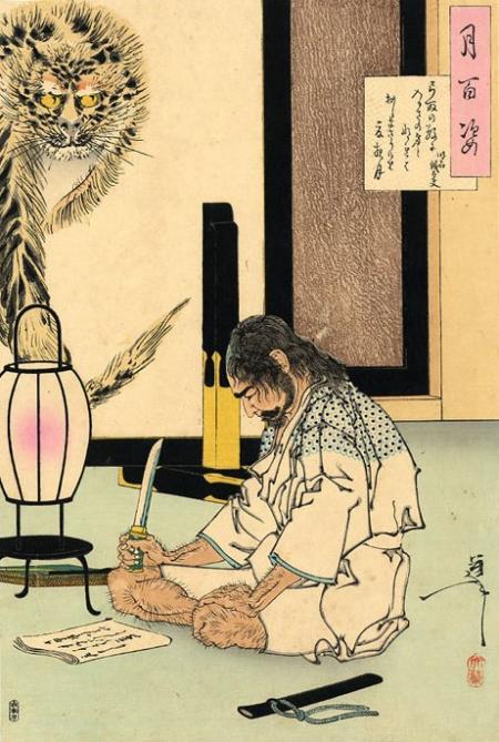 Generaal Akashi Gidayu pleegt zelfmoord, 1582