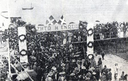 Demonstratie voor 'enosis' (=aansluiting) met Griekenland, 1930