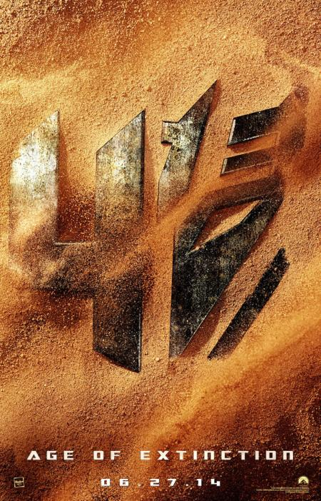Transformers 4 (Foto: Paramount Pictures)