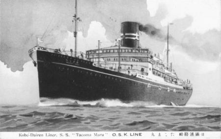 Het ss Tacoma Maru
