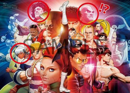 Art Ultra Street Fighter IV