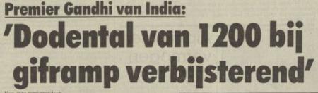 Uit de Nieuwsblad van het Noorden van 4 december 1984 2