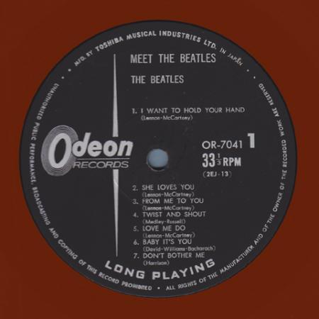 Meet the Beatles (Japan)